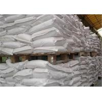 Buy cheap Light Yellow 99% Purity Weakly Cationic Softener Flakes Cold Water Softener from wholesalers