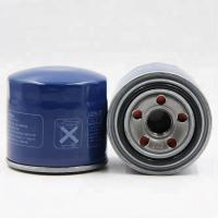 High Quality Auto Car Engine oil filter auto transmission oil filter 26300-35056 for Hyundai for sale