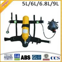 Wholesale 5L/6L/6.8L/9L EC and CCS Breathing Apparatus/Air Respirator from china suppliers