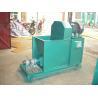 Buy cheap Ring Die Wood Pellet Mill from wholesalers