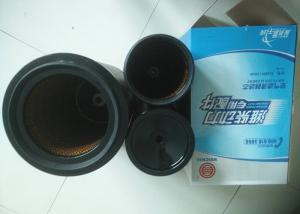 Wholesale K2640 Air Cleaner Filter Element Weichai Shangchai 50 Loader Machinery 612600110540 from china suppliers