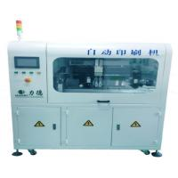 Buy cheap Automatic SMT Stencil Printing Machine with robot loading pcb from wholesalers