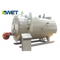 Wholesale Fire tube mini gas 1000kg/hr 2000kg 3000kg 4000kg 5000kg  steam boiler for industrial from china suppliers