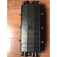 Wholesale Horizontal Type Fiber Optic Joint Closure , Fiber Enclosure Box With 3 Inlets / Outlets from china suppliers