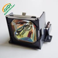 Buy cheap LCD Projector Parts NSH 300W Spare for Sanyo PLC-XP51 POA-LMP81 from wholesalers