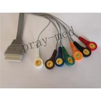 Buy cheap Edan SE-2003 / SE-2012 7lead holter recorder ecg cable and leads from wholesalers