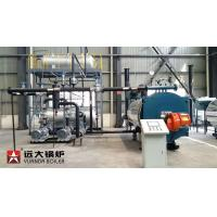 Wholesale Competitive Gas Fire Thermal Oil Heater Boiler For Timber Drying from china suppliers