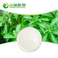 China Hot product Stevia sweetener zero calorie with stevia erythritol blend best price for sale