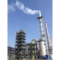 Wholesale Catalytic RtoOxidizer For Decontamination Of Toxic & Harmful Gas from china suppliers
