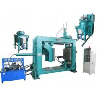 Buy cheap Hot sale apg casting machine for silicone rubber insulator from wholesalers