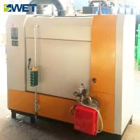 Wholesale 400kg/H Gas Fired Steam Boiler Fully Automatically For Industrial Production from china suppliers