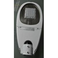Wholesale 24W/30W LED High Power Road Light (BC-SL-24W/30W-C) from china suppliers