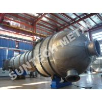 Wholesale Chemical Process Plants Titanium Gr. 7 Reactor for  PO Plant from china suppliers