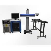 Wholesale 150W high precision medicine CO2 laser marking machine for glass, leather, plastics, wood from china suppliers