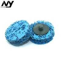 """Wholesale 36 Grit 2""""  Clean And Strip Disc  Remove General Coating  Paint Safe For Operators from china suppliers"""