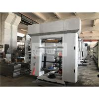 Quality Roto Gravure Digital Automatic Printing Machine High Speed Roll Film Seven Motors for sale