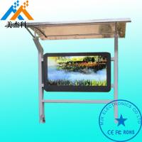 Wholesale Android 3288A 65 Inch Wall Mounted Digital Signage Outdoor For Exhibition Hall from china suppliers