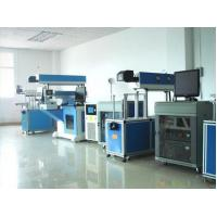 Wholesale Large-size CO2 Laser Marking Machine 1064nm from china suppliers