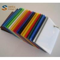 Wholesale Cast Clear and Color Acrylic Sheet from china suppliers