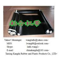 Wholesale fusing machine belt from china suppliers