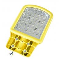 Wholesale High Luminous Efficiency 50W LED Street Lights For Garden / Roadway Lighting from china suppliers