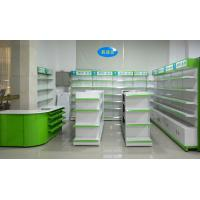 Wholesale Supermarket Medical Store Racks , Hospital Pharmacy Shelving Systems from china suppliers