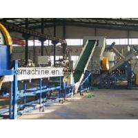 Wholesale Plastic PET Recycling/Washing Machine from china suppliers