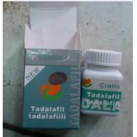 Wholesale Tadalafiili Cialis C50 Male Sex Enhancement Pills For Impotence And Premature Ejaculation from china suppliers