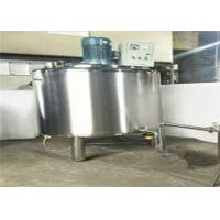 Wholesale Sanitary Liquid Mixing Tank , Stainless Steel Tank With Agitator / Scraper from china suppliers