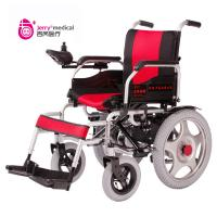 Portable Handicapped Adult Power Wheelchair Electric Intelligent Controlled