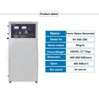Wholesale HY-003 25g corona discharge air source air purification ozone generator from china suppliers