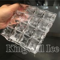 China High Production Speed Ice Cube Maker Machine Water Cooling Or Air Cooling on sale