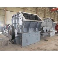 Wholesale XPCF high efficiency fine crusher as rock crusher from china suppliers