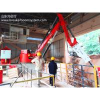 China Red Color Steel Material Fixed Pedestal Type Electro-Hydraulic Rock Breaker Boom Systems for sale