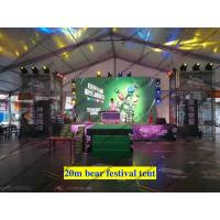 Wholesale Aluminum Structure Flame Retardant Outdoor Event Tents / Clear Span Party Tent for Tuborg Festival or Wedding Event from china suppliers