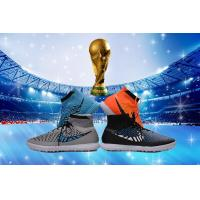 Wholesale Nike MagistaX P roximo Street TF Football shoes men soccer boots from china suppliers