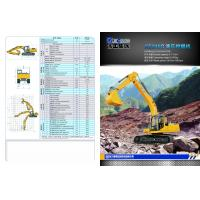 Wholesale XCMG construction machinery Excavator XE215C from china suppliers