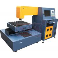 Wholesale YAG 600W Laser Cutting Metal Machine from china suppliers