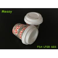 Wholesale Small 4oz Disposable Paper Cup Lids / Coffee Cup Cover Free Sample Eco Friendly from china suppliers