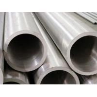 China high quality mild steel round pipe price q235 hot rolled tube steel on sale