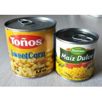Buy cheap 340g New Crop Fresh Whole Sweet Corn Kernel From China from wholesalers