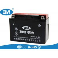 Wholesale High Performance 125cc Motorcycle Battery 12v 6.5Ah Fast Starting Reaction from china suppliers