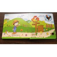 Wholesale Fashion Noisy Children'S Books Non - Toxic Learning Baby Touch Noisy Book from china suppliers