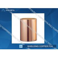 Wholesale ED Copper Shielding Foil Maximum Width 1290mm pure copper foil rolls from china suppliers