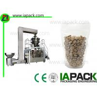 China Stand-up Zipper Premade Pouch Packing Machine Biscuit Stand-up Zipper Pouch Rotary Packing Machine on sale