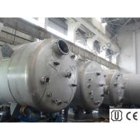 Best Stainless Steel 316L Generating Industrial Chemical Reactors for  Fine Chemicals Process wholesale
