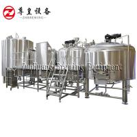 China 10BBL / 15BBL Beer Fermentation Equipment , 2MM Outer Tank Craft Beer Equipment for sale