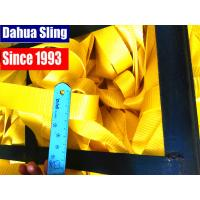 Wholesale Yellow Polyester Webbing Roll For Transportation , 50mm Webbing Straps from china suppliers