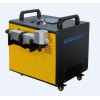 Wholesale Electric Laser Rust Remover , Fiber Laser Rust Removal 1-5000mm/S Speed from china suppliers
