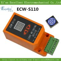 Wholesale elevator weighting sensor ,load cell, elevator parts ECW-s110 from china suppliers
